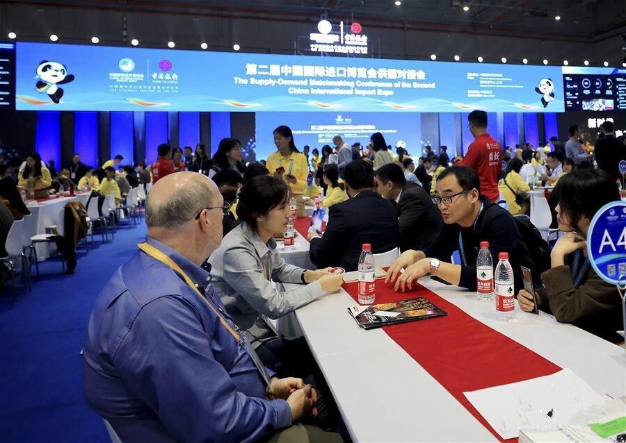 第二届中国进口博览会