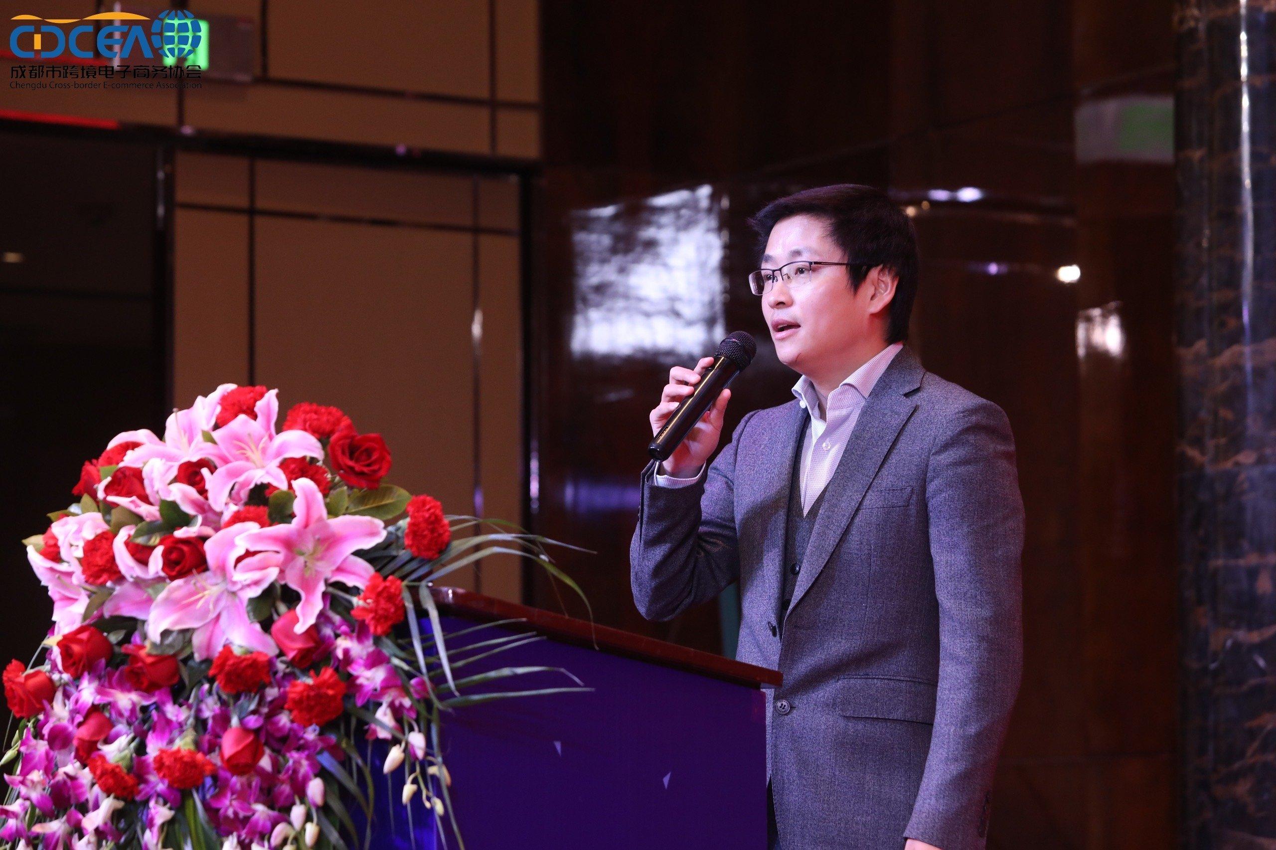 宝妈环球购CEO刘坚致辞