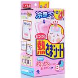 日本 小林(Kobayashi)儿童凉布贴2岁以上红色 12+4片