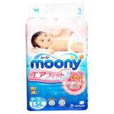 日本 尤妮佳(moony)纸尿裤(尿不湿)L54 适合9-14kg 日本超市版本